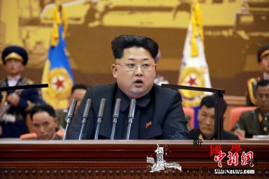 金正恩在朝鲜劳动党八大提出新五年计划_平壤-劳动党-朝鲜-