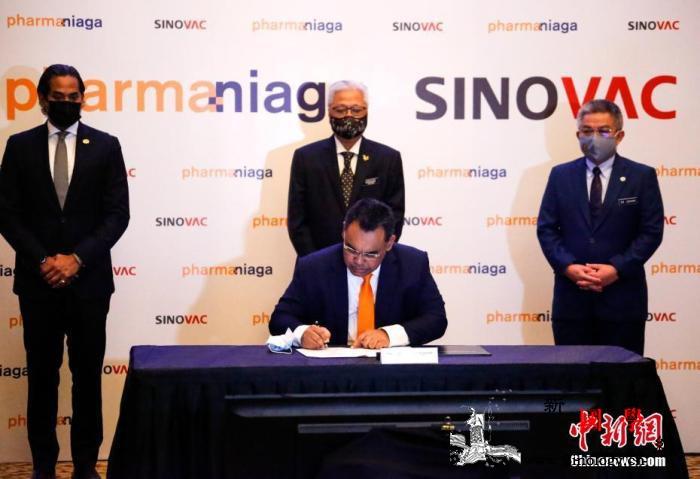马来西亚企业与中国科兴签署新冠疫苗采_凯里-马来西亚-疫苗-