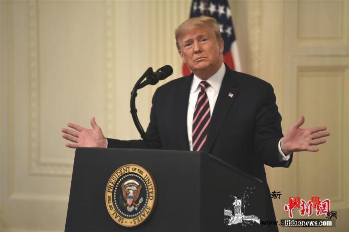 特朗普访问得州边境墙遭美国舆论批评_休斯敦-弹劾-美国-
