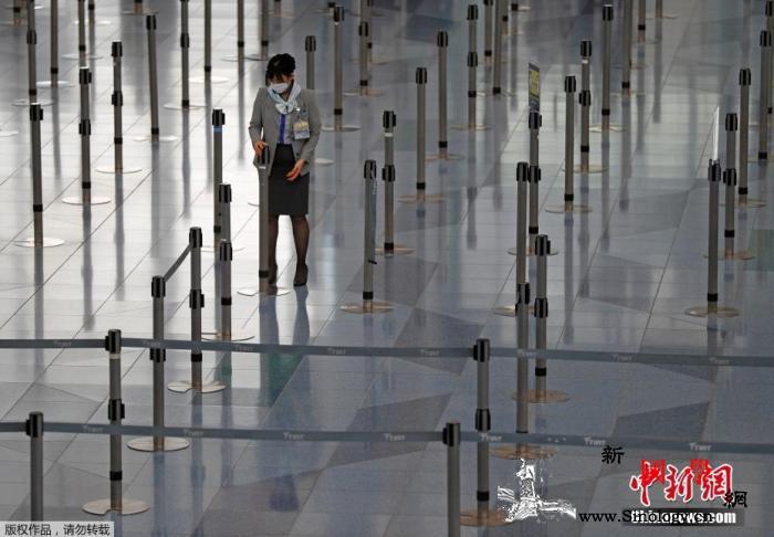 """日本对大阪等7府县发布""""紧急事态宣言_昼间-日本-国际机场-"""