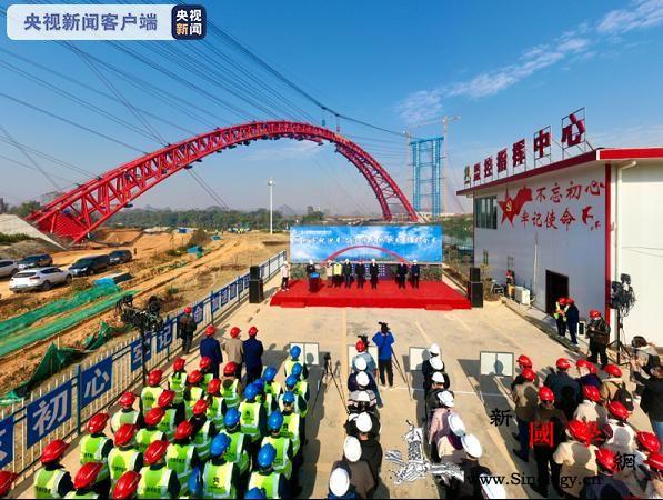 全长968.5米!世界最大跨径的公路_合龙-拱桥-扶绥县-
