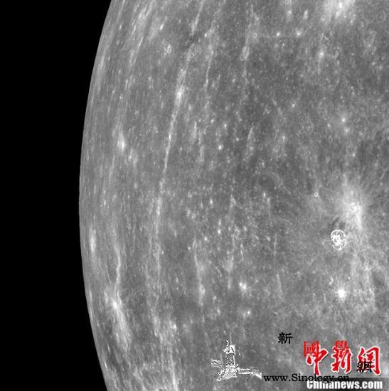 最新研究:水星收缩或小于此前估算或保_信使-水星-美国-