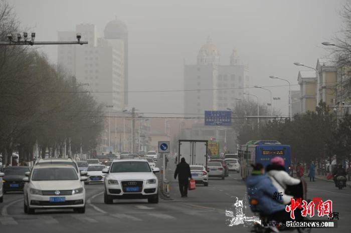 2020年中国重点城市空气质量排名公_微克-空气质量-巴彦淖尔-