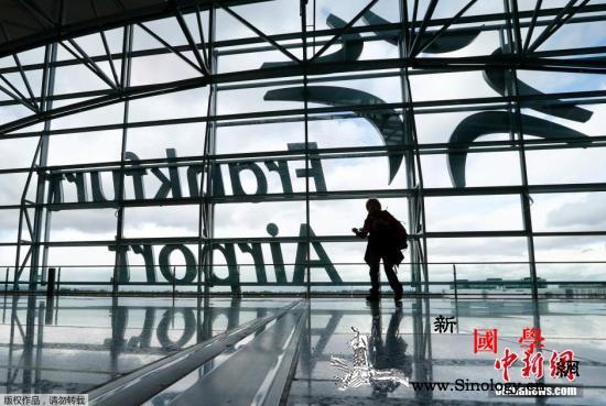 """德国法兰克福机场遭遇""""诈弹""""威胁后疏_法兰克福-疏散-德国-"""
