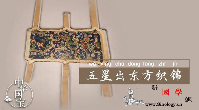 """莫斯科中国文化中心带您""""云&bull_湖北省-罗田-洞庭湖-神农架-"""