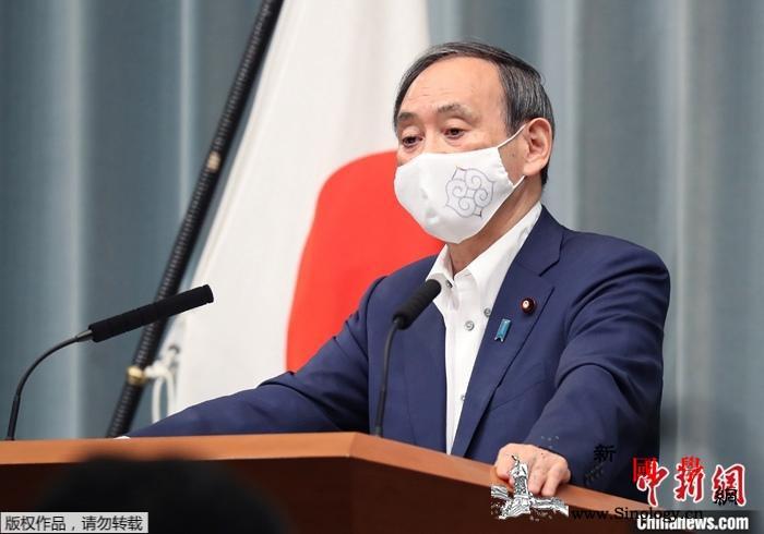 菅义伟发表施政演说强调尽早控制疫情_将在-日本-疫情-