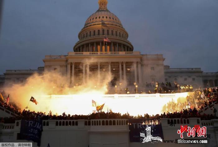 外媒:美国国会骚乱映射民主陷落或引发_美国国会-骚乱-美国-