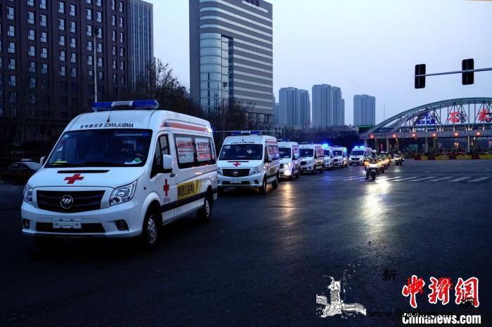 从救护车到奶茶中国红基会已向河北支援_河北省-已向-支援-