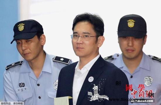 """三星""""掌门人""""李在镕决定接受重审判决_三星-重审-亲信-"""