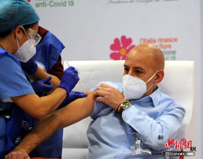 药厂疫苗供应不及预期意大利接种计划将_意大利-接种-疫苗-