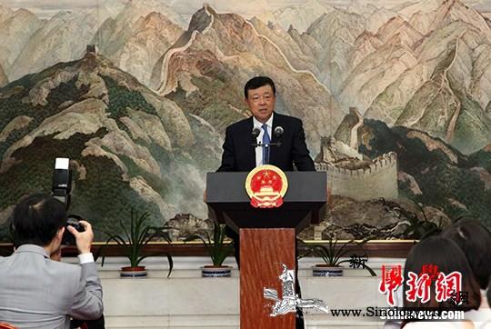 即将卸任中国驻英大使在英媒发文回首1_英国-英伦-卸任-