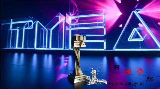 """《声在中国》获评""""年度最佳公益专辑""""_奥林-单曲-爱国-"""