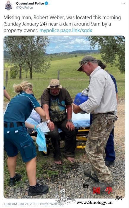 """误入森林迷路靠""""吃蘑菇""""求生男子苦熬_获救-苦熬-澳大利亚-"""