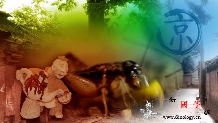 """讲述北京""""玩味""""情结共赏纪录片《玩_京城-玩味-布鲁塞尔-旅游局-"""