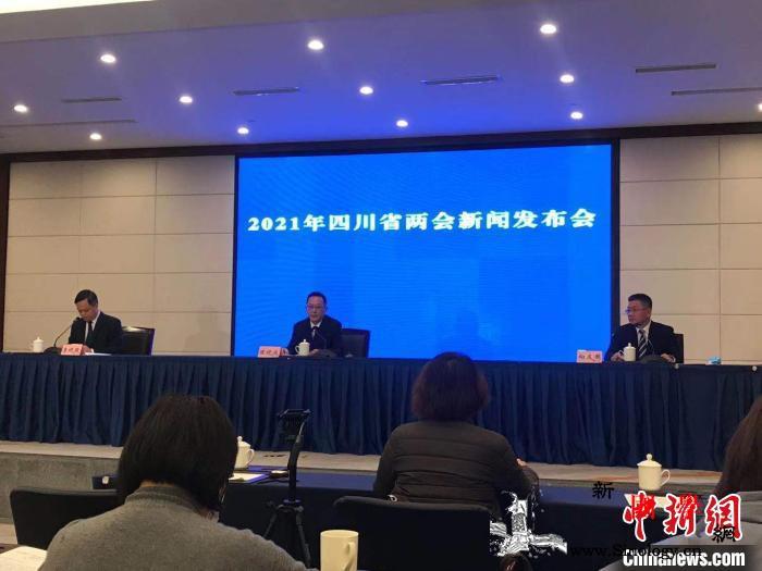 2021年川渝人大将深化协同立法工作_嘉陵江-协同-立法-