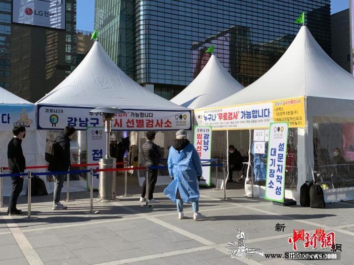韩国疾病管理厅:在韩常住外国人也将接_居留-法务部-接种-