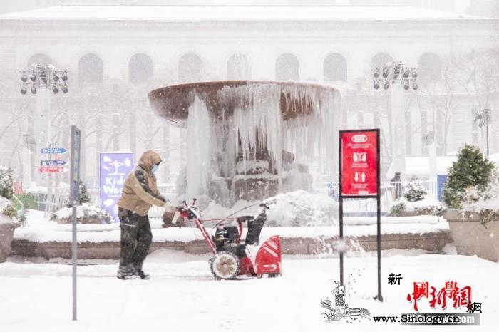 疫情肆虐冬季风暴又来袭:美44县紧急_纽约市-华盛顿-紧急状态-