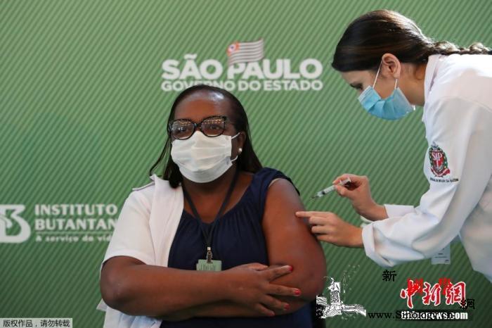 巴西累计确诊病例近923万例圣保罗州_圣保罗-巴西-接种-