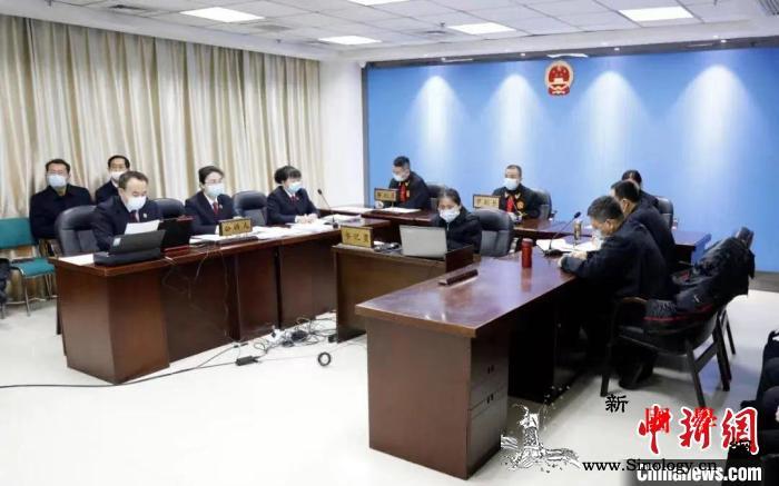 山西省人大内务司法委员会原主任委员李_山西省-主任委员-请托-