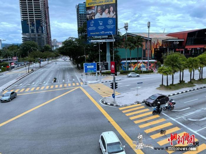 马来西亚抗疫行动限制令再延长两周_吉隆坡-马来西亚-肺炎-