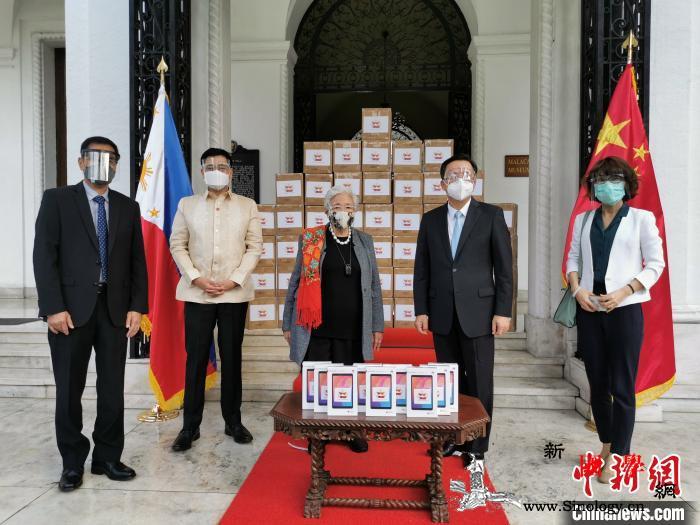 中国驻菲使馆向菲律宾政府捐赠2000_菲律宾-华为-疫情-