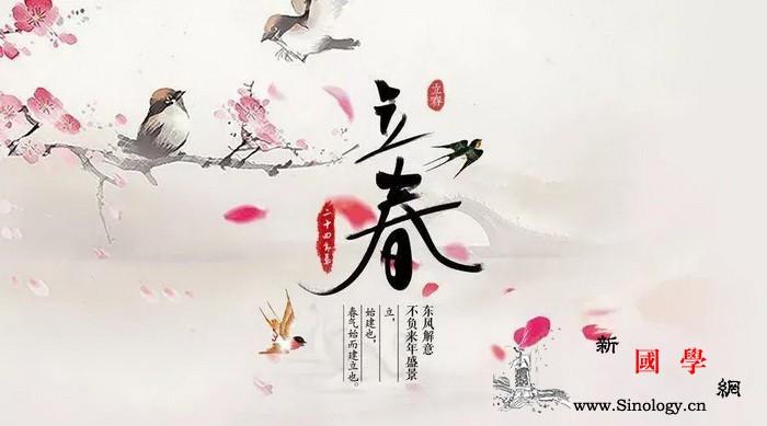 新加坡中国文化中心推介:二十四节气之_宜春-节气-立春-春牛-