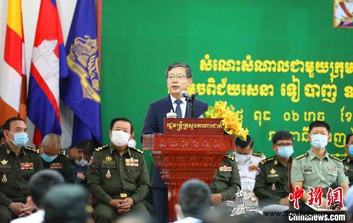 柬埔寨举行中国新冠疫苗接种培训动员仪_柬埔寨-接种-图为-
