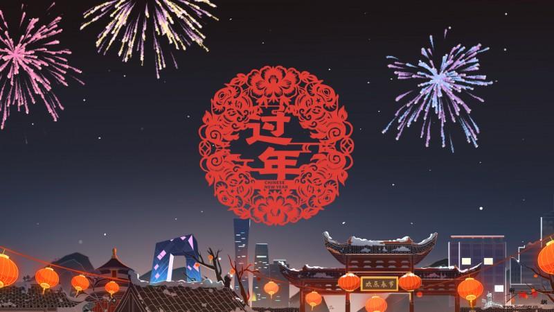 """【正在直播】2021年""""欢乐春节""""_责任编辑-管理员-音乐会-启动仪式-"""