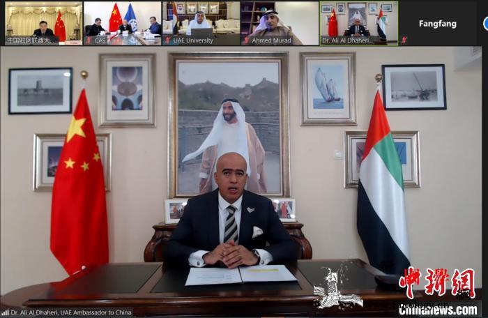 阿联酋大学与中国科学院签署首个合作备_阿联酋-阿里-备忘录-