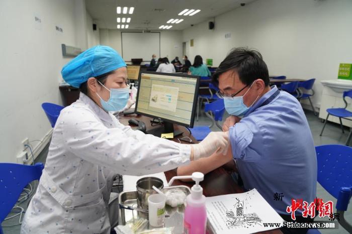 国家药监局:全力推进疫苗药品应急审评_审评-疫苗-审批-