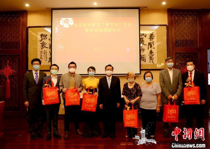 """中国驻菲使馆向在菲同胞发放""""春节包""""_国政-菲律宾-感受到-"""