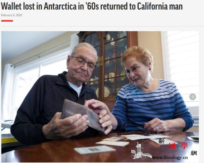 美国老兵在南极服役时遗失钱包53年后_格里-南极-美联社-