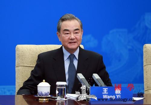 王毅同欧盟外交与安全政策高级代表博雷_合作-独立自主-视频会议-