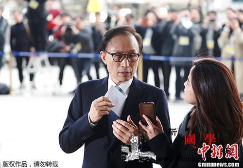 韩国前总统李明博将结束外部医院治疗出_拘留所-韩国-出院-