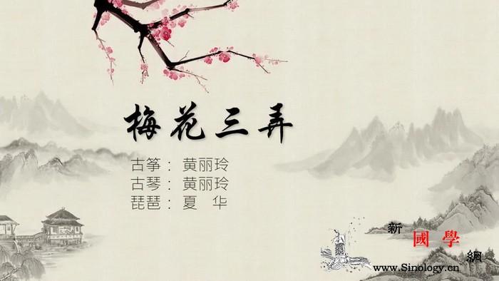 """""""中国牛年·天下同春""""_布鲁塞尔-牛年-组合-民乐-"""