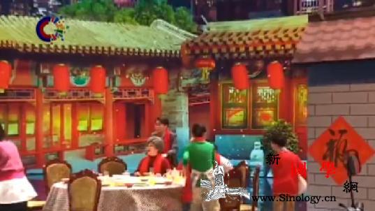 古巴国家电视台高度关注中国春晚向中国_古巴-加勒比-春晚-