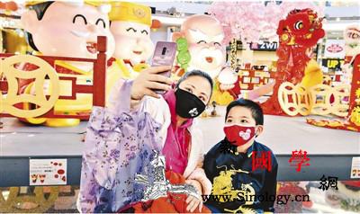海外同胞欢庆新春全球华人共祈祥瑞_战旗-巴拿马-春晚-华侨-