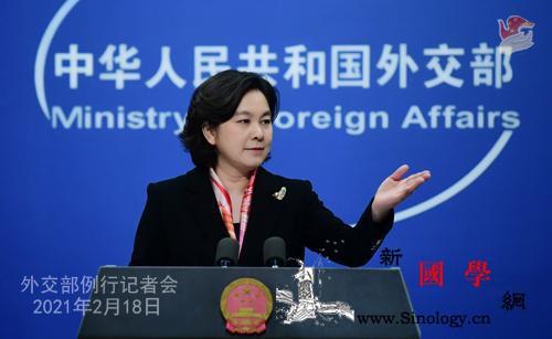 外交部就英方政治打压CGTN、中方对_缅甸-疫苗-中国-