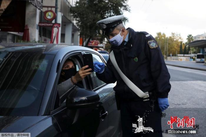 希腊部分地区疫情严峻专家或建议延长封_雅典-希腊-接种-