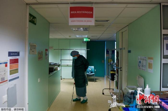 西班牙马德里感染率下降宵禁开始时间延_马德里-宵禁-流行病-