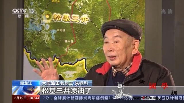 """大庆油田60年:甩掉""""贫油""""帽创石油_贫油-大庆-石油-"""