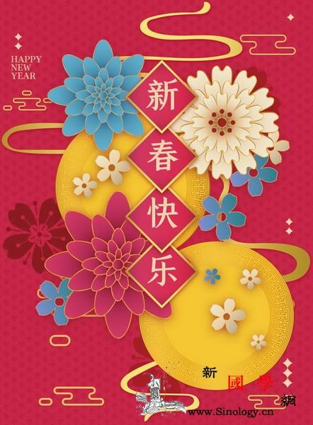 欢乐春节·新年美好的_理塘-理塘县-旅游局-甘孜-