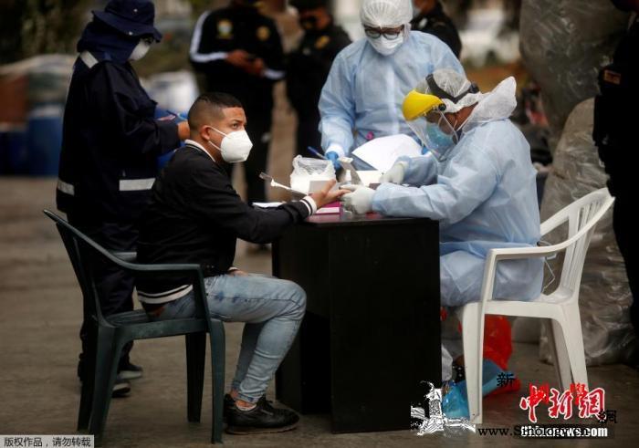 遏制新冠疫情蔓延秘鲁延长卫生紧急状态_利马-卫生部长-紧急状态-