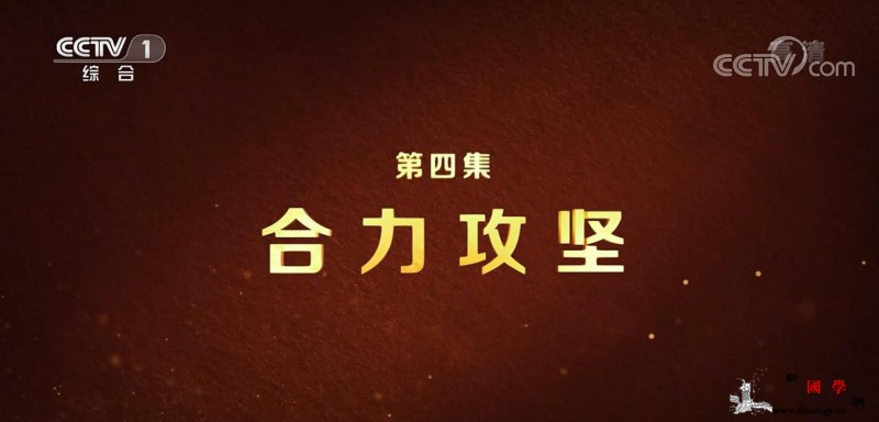 脱贫攻坚大型政论专题片《摆脱贫困》第_怒江-云南省-解说词-