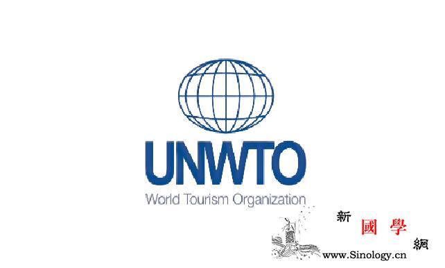 中文正式成为联合国世界旅游组织官方语_修正案-语言-组织-联合国-