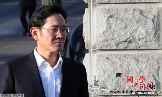 韩法院判定从被定罪起限制就业李在镕不_法务部-定罪-狱中-