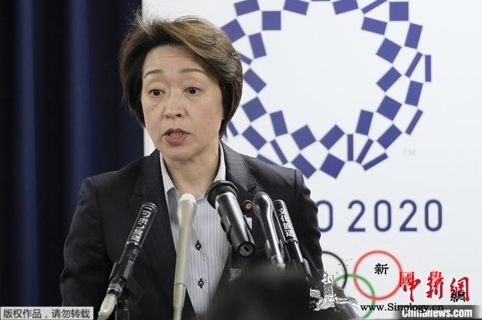 桥本圣子出席IOC会议强调注重新冠对_东京-日本-共同社-