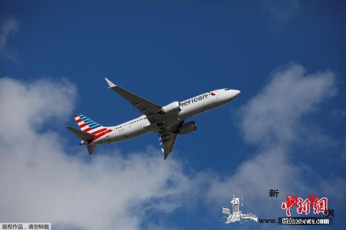 美运输部报告:波音737MAX认证过_波音-迈阿密-航空局-