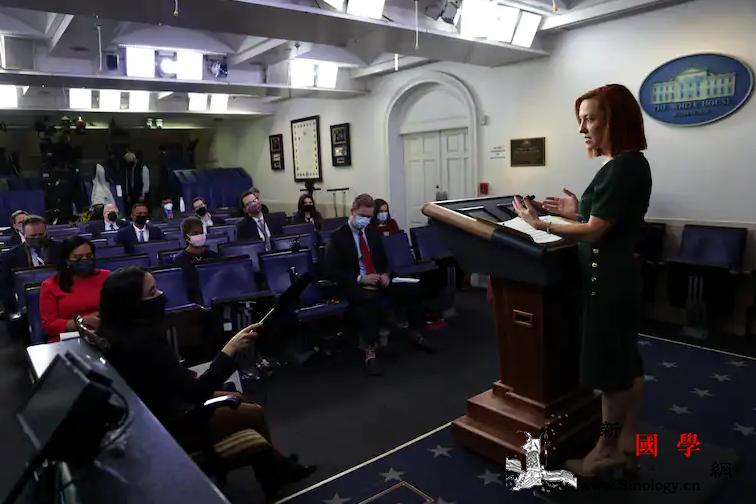 美国白宫计划对采访记者收取新冠检测费_白宫-华盛顿邮报-检测-