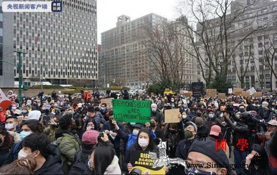 纽约亚裔抗议仇恨犯罪要求保障人身安全_亚裔-纽约-旧金山市- ()
